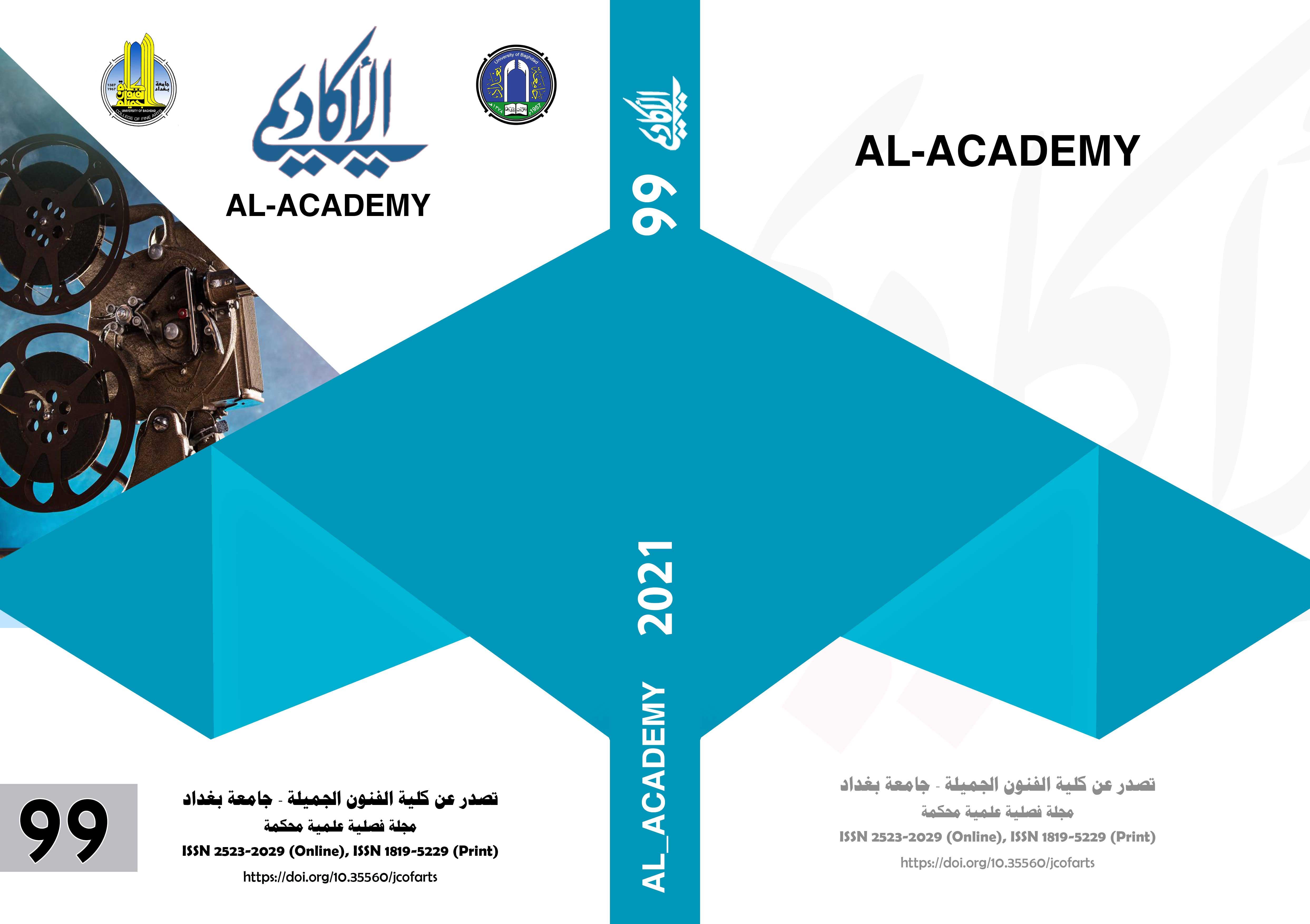 Al-Academy Journal-مجلة الاكاديمي